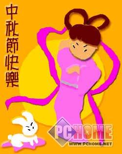 中秋节 嫦娥兔子和月饼图片