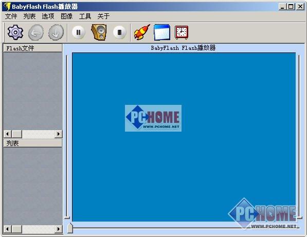 flash播放器版下载_babyflash flash播放器官方免费下载_babyflash flash