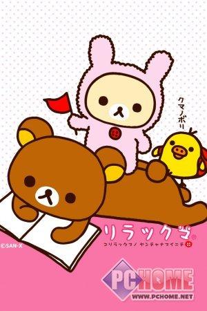 可爱轻松熊手机壁纸(二)
