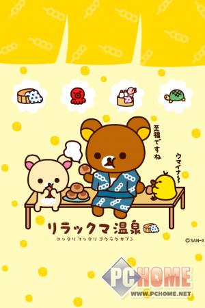 可爱轻松熊手机壁纸