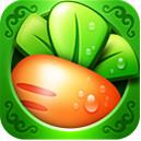 保衛蘿卜 for Android 1.5.3.688