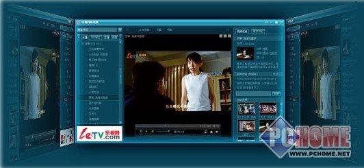 Letv 樂視視頻 7.3.2.192