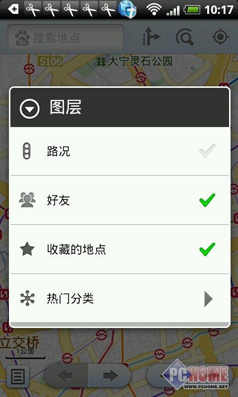 百度地圖 for Android 10.15.0