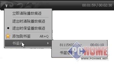 QQ影音 4.4.4.1001