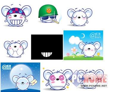 qq表情 @鼠官方免费下载_qq表情 @鼠-pchome下载中心图片