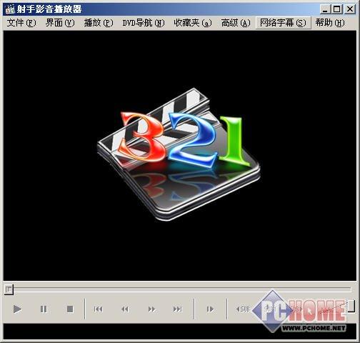 射手影音(射手播放器) 正式版 4.2.2