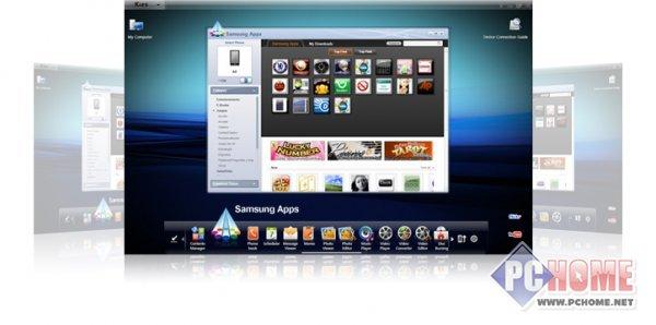 下载中心 手机下载 实用工具 信息管理 三星pc套件kies软件 > 图片