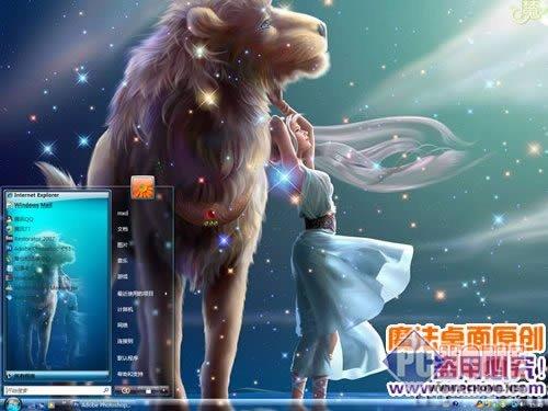 十二星座之狮子座家庭桌面主题官方免费下载_十二星座双鱼座男对电脑的态度图片