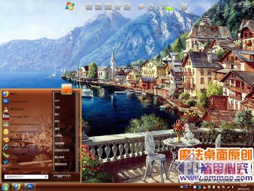油画小镇风景电脑桌面主题