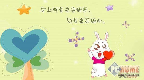 呕兔可爱搞怪卡通宽屏壁纸