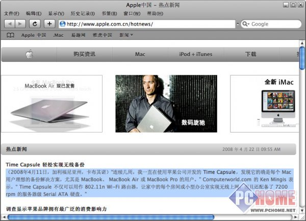 Apple Safari 官方中文版 5.1.9