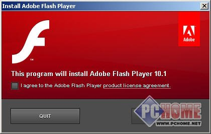 Adobe Flash Player ActiveX for Internet Explorer 64Bit 21.0.0.130 Beta
