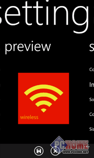 Settings tile 设置瓷砖汉化版 For Windows Phone 1.5.0.0