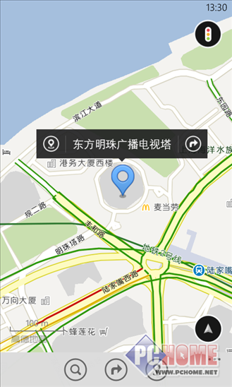 高德地图 for Windows Phone 5.0.0