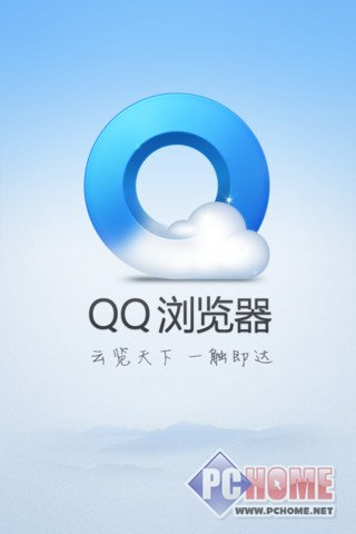 QQ浏览器 for iPhone