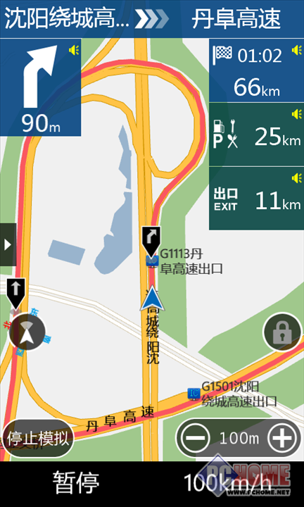 悠悠导航 for Windows Phone 3.3.4.0
