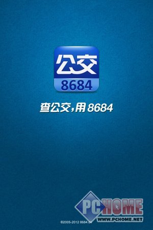 8684公交 for iPhone 6.11