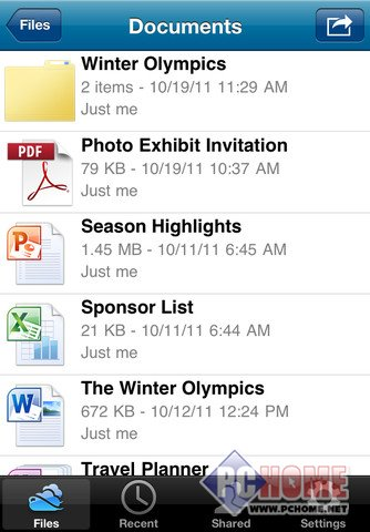 OneDrive (SkyDrive) for iPhone 10.28