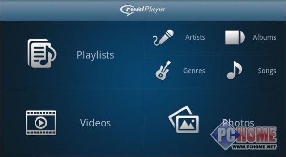 RealPlayer for Android 1.1.3.05