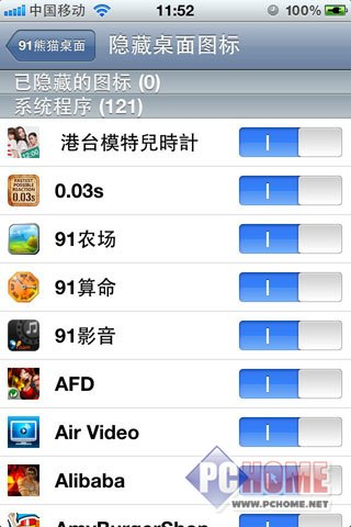 91熊猫桌面 For iPhone 1.5.5
