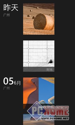 微信 for Windows Phone 8 5.4.0.0