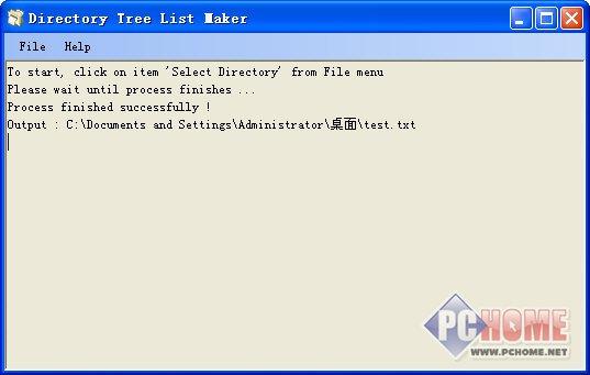 Directory Tree List Maker官方免费下载_Directory Tree List