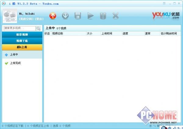 3gp手机上线_爱酷官方下载_iku爱酷2.1版下载-PChome下载中心